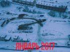 Ход строительства дома № 6 в ЖК Красная поляна - фото 49, Январь 2017