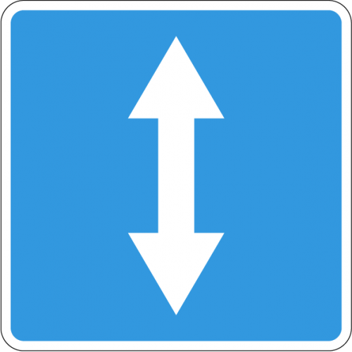 Движение по мосту через Кудьму  планово ограничат