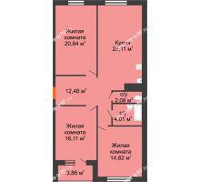 3 комнатная квартира 97,1 м² в ЖК Юго-Западный, дом ГП-1 - планировка