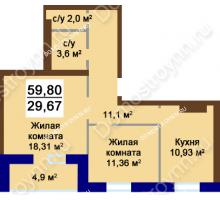 2 комнатная квартира 59,8 м², Жилой дом Приокский - планировка