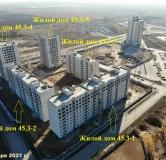 Ход строительства дома № 45.3-4 в ЖК Южный Город -
