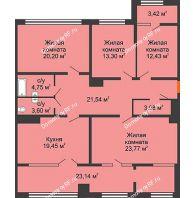 4 комнатная квартира 135,4 м², ЖК Сердце - планировка