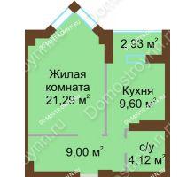 1 комнатная квартира 45,48 м², ЖК Грани - планировка