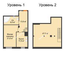 2 комнатная квартира 95,2 м², Клубный дом Green Вита (Грин Вита) - планировка