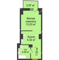 Студия 29,22 м² в ЖК Сердце Ростова 2, дом Литер 8 - планировка