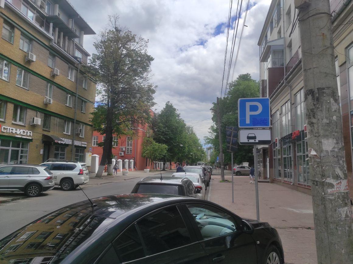 На пяти улицах запретят парковку в центре Нижнего Новгорода с 24 сентября - фото 1