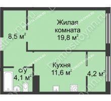 1 комнатная квартира 48,2 м² в ЖК Славянский квартал, дом № 5а, 7 - планировка