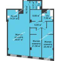 3 комнатная квартира 145,59 м², ЖК Гранд Панорама - планировка