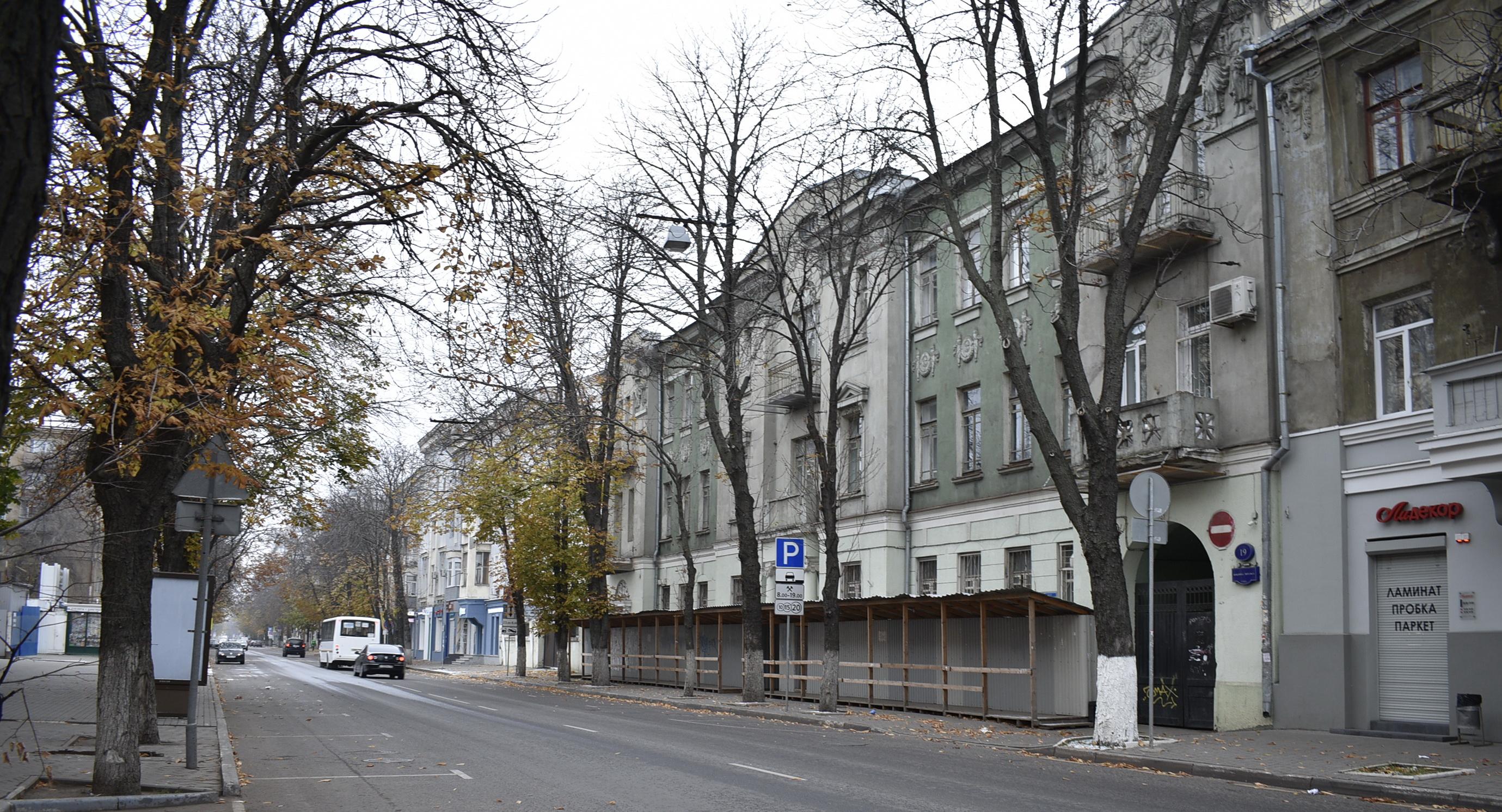Старый и новый Воронеж - фото 14